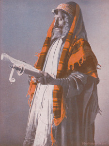 religious-jew-reading-the-scroll-of-the-law